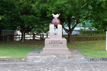 kochi7.JPG