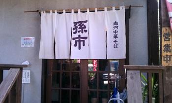 magoichi1.jpg